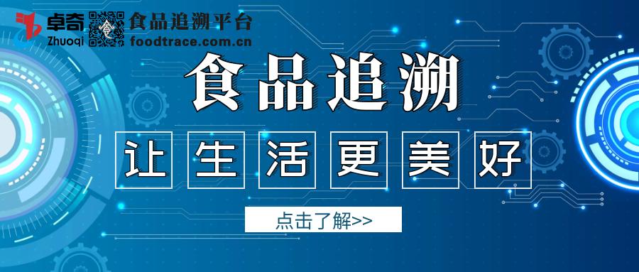 万博体育matext登陆省市场监督管理局新万博bet5批次app万博彩票不合格情况的通告(2020年第17期)