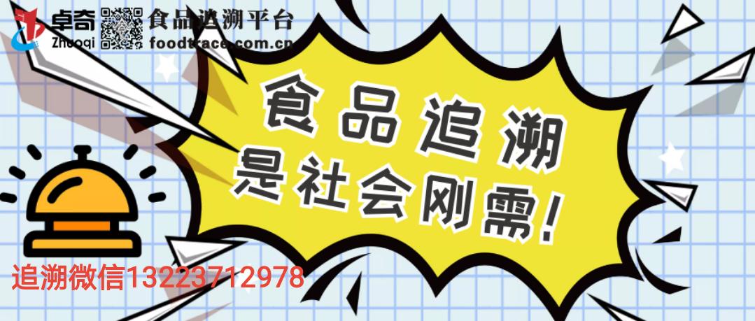 云南省市场监督管理局如果戒赌最好办法安全监督抽检信息通告 2020年第42期