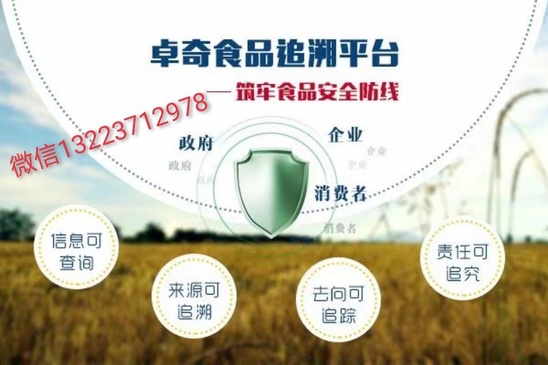 云南省农业农村厅关于印发云南省2021年农产品质量安全例行监测实施方案的通知(云农质〔2021〕1号)
