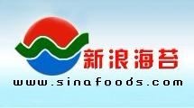 南通新浪海苔食品有限公司