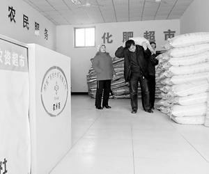 农资物流配送:消费安全新商机