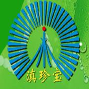 云南滇珍宝生物科技有限公司
