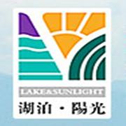 云南庆逸螺旋藻生物开发产业有限公司
