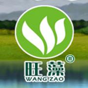 云南旺藻螺旋藻生物工程有限公司