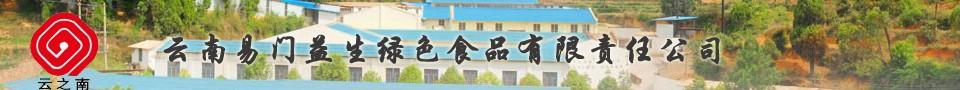 南京天环食品(集团)有限公司
