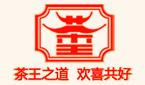 普洱茶王茶业集团股份有限公司