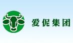 2013年阿布扎比中国轻工消费品展览会