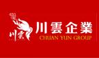 云南川云养生保健食品有限公司
