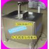 肉胚方胚压肉板机,压肉板机价格,牛羊肉卷加工设备