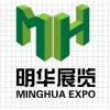 2014第五届中国(北京)国际食品饮料博览会