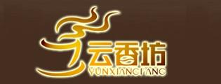 云南云香坊咖啡有限公司