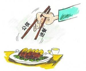 专家称吃饭不用公筷埋健康隐患 分餐公筷对健康负责