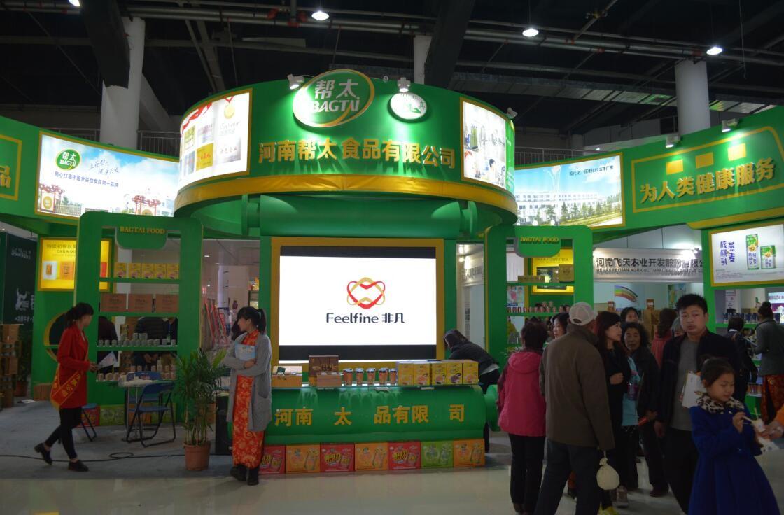 2016中国(鹤壁)快餐食品博览会将于4月15日—17日在河南省鹤壁市会展中心举行