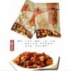 云南特产沾益黄焖鸡450g