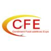 2018中国(广州)调味品及食品配料博览会
